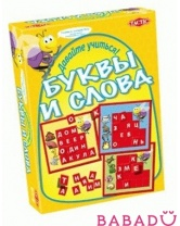 Игра Учим буквы и слова Tactic games