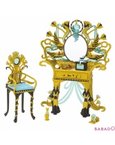 Туалетный столик Клео де Нил Школа монстров Monster High (Монстер Хай)
