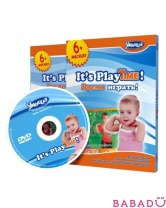 DVD-Диск It's playtime Умница